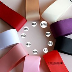 >> Click to Buy << Satin Ribbon Belt Gift Packing Wedding Decoration Dry Crafts Single Face Satin Fluorescent color width 2 cm wedding decoration #Affiliate