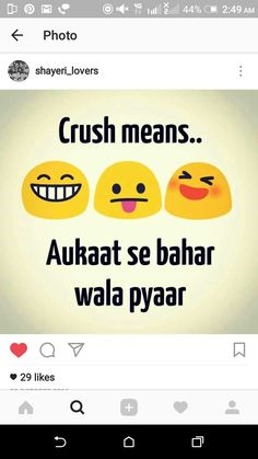 some funny jokes in marathi . funny school jokes in marathi . very funny jokes in marathi Funny Quotes In Hindi, Best Friend Quotes Funny, Funny Attitude Quotes, Cute Funny Quotes, Bff Quotes, Jokes Quotes, Sarcastic Quotes, Crush Quotes, Crush Humor