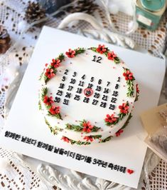 I baked an oreo cake for my cousin's birthday! Pretty Birthday Cakes, Pretty Cakes, Cute Cakes, Beautiful Cakes, Amazing Cakes, Elegant Birthday Cakes, Cake Birthday, Korean Cake, Bolo Cake