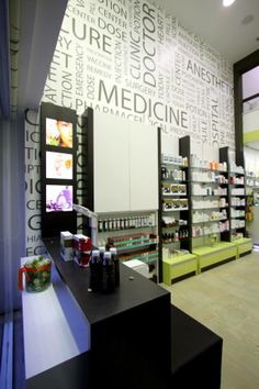 Modern Pharmacy Interior Design