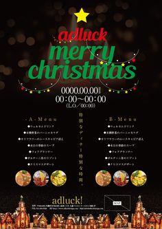 【無料会員登録で自分好みに編集可能な生データが1,000点ダウンロードできます♪ 】【クリスマスセール】christmas キレイ系 夜景 メニュー キャンドル クリスマスツリーかわいい チラシ ポスター Xmas, Christmas, Templates, Poster, Design, Stencils, Navidad, Navidad, Noel