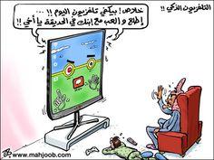 كاريكاتير حجاج 4-1