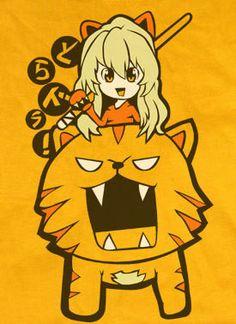 Toradora Tora Dora Aisaka Taiga Palmtop Tiger Shirt T-shirt tee Tshirt