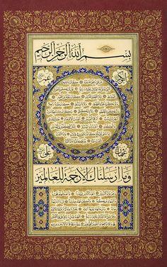 Hilye-i Şerife; Islamic Art Pattern, Pattern Art, Islamic Art Calligraphy, Penmanship, Animal Fashion, Illuminated Manuscript, Interior Design Living Room, Book Art, Arts And Crafts