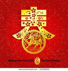 Chinese year of Horse made by traditional chinese paper cut arts / Horse year Chinese zodiac symbol Chinese New Year 2014, Chinese Paper Cutting, Zodiac Symbols, Chinese Zodiac, Traditional Chinese, Royalty Free Stock Photos, Horses, Illustration, Chinese Zodiac Signs