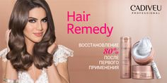 Восстановление поврежденных волос на 80% с первого применения!
