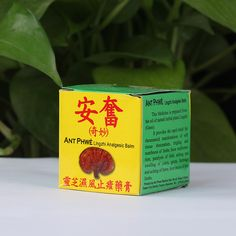 Thailand wonderful Ganoderma brand rheumatoid arthritis balm stroke back pain neuralgia Arthritic limbs  knee pain