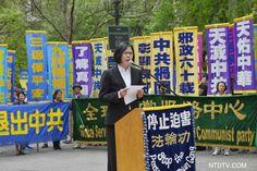5月15日,台灣法輪功人權律師團發言人朱婉琪律師在紐約聯合國總部外演講,明確提出在北京審判江澤民、周永康等迫害法輪功的元兇,是中國歷史的需要,是中國邁向民主法治的必經階段,現在時機已經成熟,這一時刻即將到來。