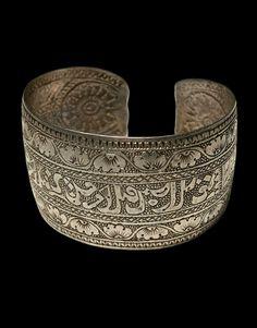 Tatarstan ~ Kazan   Cuff bracelet; silver toned metal; engraved