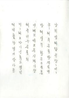 t116 HIU B B646088 윤다원