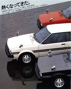 Toyota Corolla Levin Japan Brochure 1979 | Honda Brochures | Flickr Toyota Hiace, Toyota Corolla, Corolla Levin, Japanese Domestic Market, Brochures, Motor Car, Cars And Motorcycles, Honda, Marketing