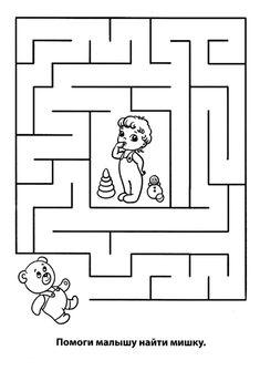 Игра-раскраска.. Обсуждение на LiveInternet - Российский Сервис Онлайн-Дневников