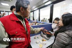 Permalink imagine încorporat Japanese Site, Local Paper, News Agency, English News, Daily News, Taiwan
