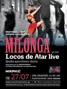 ΓΝΩΜΗ ΚΙΛΚΙΣ ΠΑΙΟΝΙΑΣ: Βραδιά αργεντίνικου tango στο Φεστιβάλ Μονής Λαζαρ...