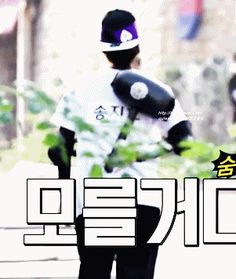 Song Ji Hyo, Running Man ep. 314. © on gif