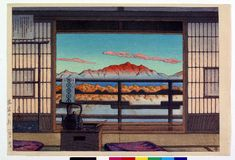 川瀬巴水 Hasui Kawase『湯宿の朝』