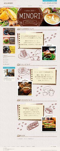 入門編23期生作品 未経験でも45日でここまで作れる! 日本デザインスクール入門編受講生の作品です! #ホームページ #ホームページ制作 #HP #HP制作 #WEBデザイン #WEBデザイナー #グラフィックデザイン #デザインスクール #日本デザインスクール #ゼロイチWEBデザイン Web Design, Cafe Design, Book Design, School Design, Banner, Layout, Cafe Shop Design, Page Layout, Banners