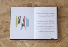 SPECIAL DELIVERY by matan lamm, via Behance