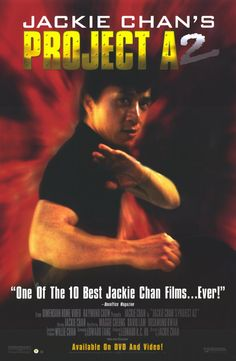 """1987's """"Jackie Chan's Project A 2"""""""