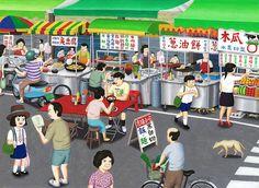 台灣小吃攤-s | by 良根