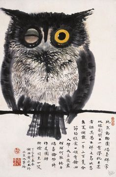 Chinese ink painting Owl