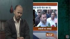 Forget About Kapil Sharma, Sorabh Pant Proves Rahul Gandhi Is The Biggest Comedian In India