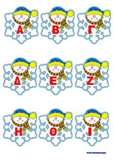 172cea1114c8 86 μαγευτικές εικόνες με Winter ideas | Preschool, School και Winter ...