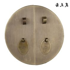 47.20$  Watch here - http://alium9.worldwells.pw/go.php?t=32423639070 - [Haotian vegetarian] classic round 18cm copper handle Chinese antique Ming and Qing furniture copper fittings HTK-011