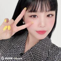 Kpop Girl Groups, Korean Girl Groups, Kpop Girls, Extended Play, Pritty Girls, My Girl, Cool Girl, Soo Jin, Korean Girl Fashion