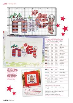 TS Spread the Cheer by Jenny Barton 3/3 Cross Stitch Collection Issue 227
