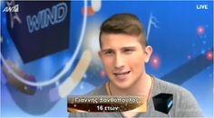 Rising Star Greece: ο νικητής           -            Η ΔΙΑΔΡΟΜΗ ®