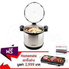 Getzhop หม้อตุ๋นไร้สาย Thermal Cooker Stainless HOMEMATE รุ่น HOM-VAC01 (สีดำ) แถมฟรี! Homemate เตาปิ้งย่าง กระทะปิ้งย่าง เทปันยากิ Hot Zone Griddle1,900 Watt รุ่น HOM-112413 | Price: ฿7,888.00 | Brand: GetZhop | From: Home Appliances 2017 - รวมสินค้า เครื่องใช้ไฟฟ้าในบ้าน และ เครื่องใช้ไฟฟ้าในครัว ราคาพิเศษ | See info…