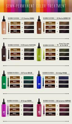 86 shop !86小舖官方網 日本藥妝、韓國美妝等海外彩妝與保養品購物網 - FEAZAC胺基酸彩色修護染/修護素 150ml 染髮 護髮染【RTFZ004C】
