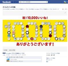 Le-noble(ブランド洋食器 ルノーブル)  10,000  http://www.facebook.com/photo.php?fbid=387657434664317