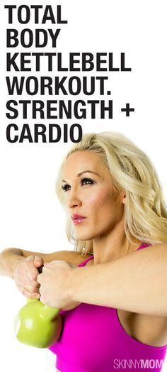 Get in your cardio and strength training with this awesome ketllebell workout