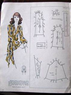 Купить журнал 1970г мод с чертежами - комбинированный, журнал, журнал мод, детская мода