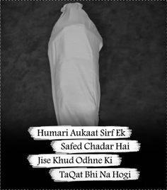 Phir guror kis baat ka h ay insaan Apj Quotes, Hadith Quotes, Allah Quotes, Photo Quotes, Wisdom Quotes, Muslim Love Quotes, Beautiful Islamic Quotes, True Love Quotes, Romantic Love Quotes
