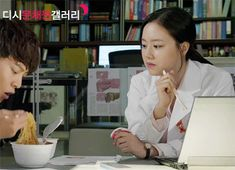 Good Doctor Korean Drama, Doctors Korean Drama, Joo Won, Dramas, Moon, Ship, The Moon, Ships, Drama