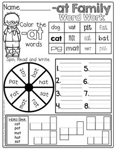 CVC Word Work!  So many skills on one page...color the word, spin the word, write the word and box the word!