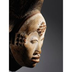 Superbe masque, Punu, Gabon. Photo Sotheby's