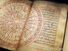 Antique Arabian Book On Astronomy Stock Image - Image of artifacts, beautiful: 23749171 Science Books, Science Art, Alchemy, Ancient Astronomy, Relationship Astrology, Cosmos, Aesthetic Objects, Star Illustration, Star Chart