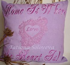 """Наволочка для декоративной подушки """"Дом там, где твое сердце"""""""