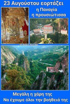Religion Quotes, Orthodox Christianity, City Photo, Greece, Prayers, Angel, God, Disney, Decor