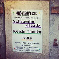 今日のライブはこれ!! #Schroederheads #シュローダーヘッズ