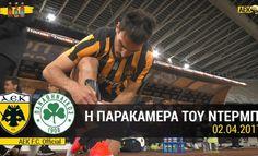 Τα δύο πρόσωπα του ποδοσφαίρου (vid) > http://arenafm.gr/?p=301758