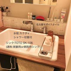 Washroom, Bathroom Storage, Bath Caddy, Housekeeping, Laundry Room, Interior And Exterior, Toilet, Diy And Crafts, Sink