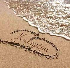 Good Morning Good Night, Good Morning Quotes, Night Photos, My Love, Glamorous Makeup, Mornings, Beach, Happy, Beautiful