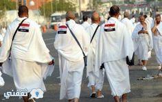 awesome الآن نتيجة قرعة الحج مصر وأسماء الفائزين في قرعة الحج بجميع محافظات مصر عبر موقع وزارة الداخلية