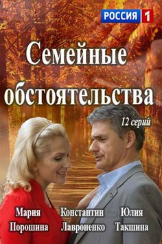 Кадры из фильма потерянные книга теней смотреть онлайн на русском