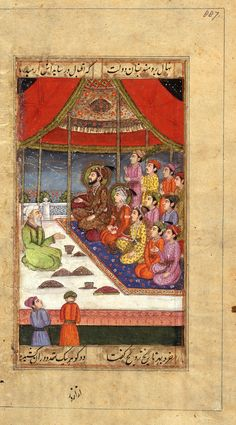 Marriage of Aurangzeb: Bride's Party with Dancers and Drummers